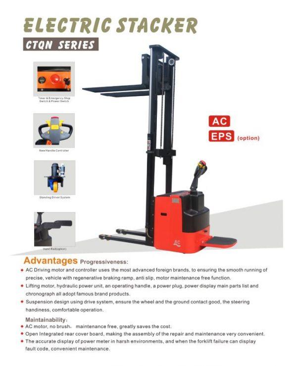 CTQN15/16 - Full Electric Ride-On 1.5Ton/1.6M